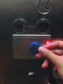 承德电梯刷卡智能控制系统厂家价格 ic智能卡 梯控系统