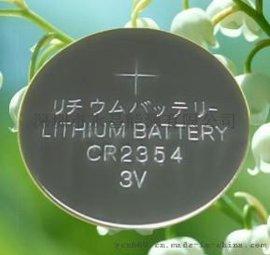 扣式电池CR2450纽扣电池厂家