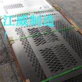 冲孔板网-不锈钢筛板-镀锌冲孔板-安平县**威丝网制造加工厂13731353998安徽全省送货到厂价格合理