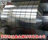 廣州321S12不鏽鋼帶、321S12冷軋不鏽鋼板卷