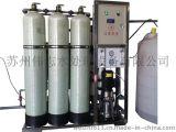 浙江纯水设备_医疗器械超纯水设备_医用纯化水设备