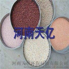 鸡西陶粒滤料价格,轻质多孔陶制生物滤料