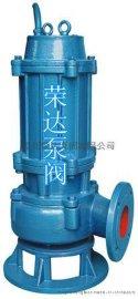 QW潜水排污泵40QW15-15-1.5立式排污泵qw排污泵液下排污泵 排污泵