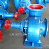 混流泵 農田排灌  水泵