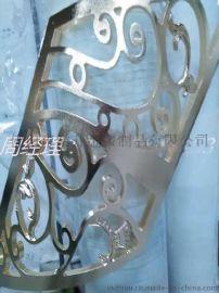 别墅立体欧式铝板雕花屏风 水镀红古铜屏风工厂