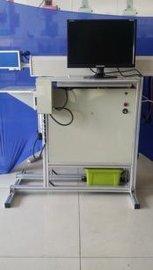无锡雄峰激光打标机系列XF-CO2玻璃管二氧化碳激光打标机
