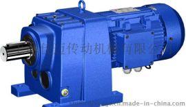 上海佳迈R系列斜齿轮硬齿面减速机