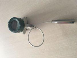 防爆数显液位控制器CYDKIII-31