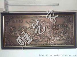 铝板雕刻装修装饰精美工艺品大展宏图