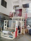 高速塑料吹膜机垃圾袋吹膜机