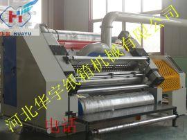 瓦楞单面机 瓦楞机 单面机 瓦楞纸板生产线 纸板生产设备