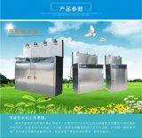 不锈钢全自动饮水机/不锈钢饮水平台/冷热饮水机/制冰饮水机批发