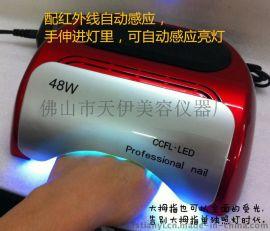 厂家直销 LED+CCFL光疗机 48W美甲光疗灯 红外自动感应 18K美甲灯