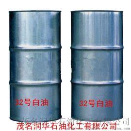 厂家批发|白油|日化洗涤原料|工业级白油