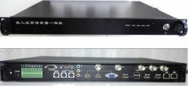 嵌入式跟踪高清录播一体机Kylines LB3510GZ