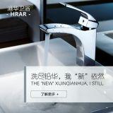 广东开平水龙头自产自销厂家,港华卫浴你的首选