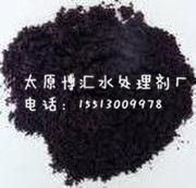 太原博汇厂家直销**工业硝酸锰