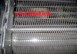 山东正德专业定做耐高温烘干机网带,弹簧高温退火炉输送网带