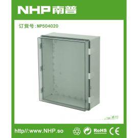 NP504020 透明盖 防水透明开关控制盒 PVC电缆接线盒 通信盒