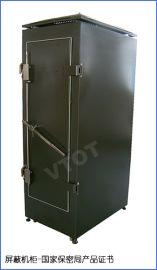 太原机柜,山西图腾机柜,VTOT标准机柜厂家潘洋