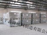 供應廣東地區 邊坡防護專用網 防洪工程治理鍍鋅格賓網 石籠網