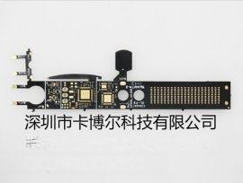 供应电池板FPC排线,天线板FPC软板