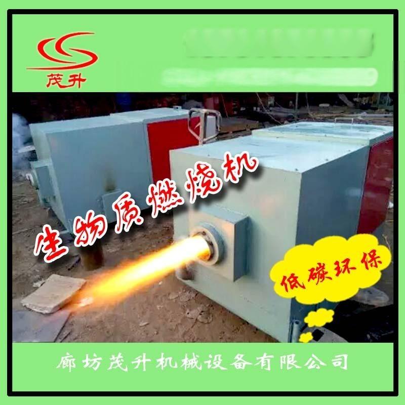 廠家直銷生物質顆粒燃燒機
