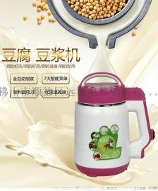厂家批发 多功能家用全自动豆腐机 豆腐机豆浆机二合一展会**