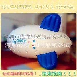 直销 3米PCV升空飞机模型 飞艇飘空氢气球 定制大型充气空飘氦气球