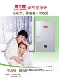 UR1011钢制钢铝铜铝散热器