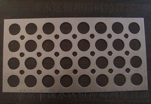 镀锌冲孔网 圆孔网 冲孔板 洞洞板 铁皮冲孔筛网