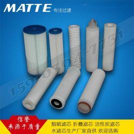 PP棉+UDF+CTO 净水器滤芯 单次套装 纯水机123级 活性炭 10寸通用