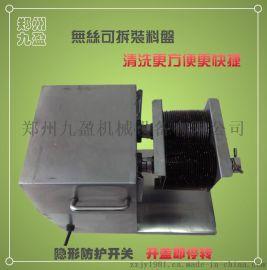 郑州小型切肉机 台式切肉片机