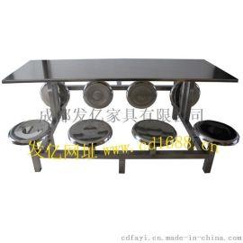 不锈钢食堂餐桌椅,快餐桌椅,单位食堂餐桌椅定做厂家