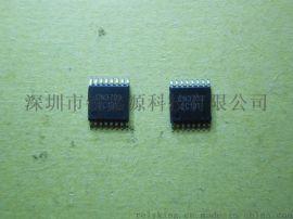 CN3703  5A三节锂电池充电IC  3703  三节锂电池 TSSOP16