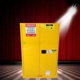 供应珠海45加仑化学品存储柜 防火安全柜 防爆柜厂家