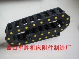 电缆穿线塑料尼龙拖链