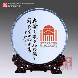 陶瓷工艺品创意瓷盘商务摆件挂盘