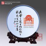陶瓷工藝品創意瓷盤商務擺件掛盤