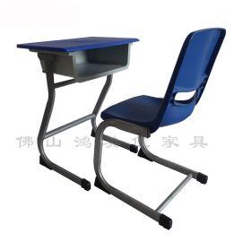 塑钢课桌椅,广东鸿美佳厂家直销塑钢学校家具