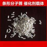 条性氧化铝,催化剂载体氧化铝柱