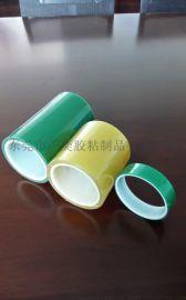 剥离离型纸胶带、撕膜胶带、排废胶带、易撕贴胶带、有机硅胶带