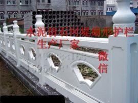 贵州省贵阳市  仿石护栏 仿大理石栏杆价格实惠