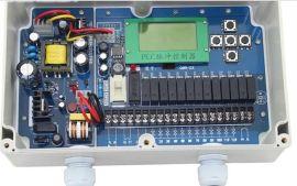 祥云供应除尘配件脉冲控制仪10路20路脉冲控制器自带变频器控制仪