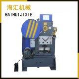 河北省海汇数控电动式QA32-12型冲剪机角钢槽钢方钢冲剪机