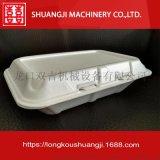 廠家定製泡沫快餐盒機械設備