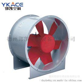 厂家直销T40 系列 低噪声 防腐 防爆 轴流风机 排风设备 规格齐全