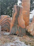 供應南陽天然景觀石頭