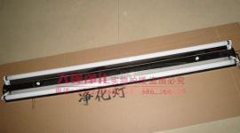 专业生产净化  灯具 不锈钢净化灯具 厂家直销