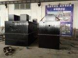 厂家供应饭店废水处理设备价位 专业制作污水处理设备